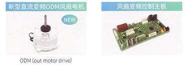 直流风扇电机及风扇无级变频控制主板