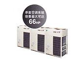 大容量空调系统